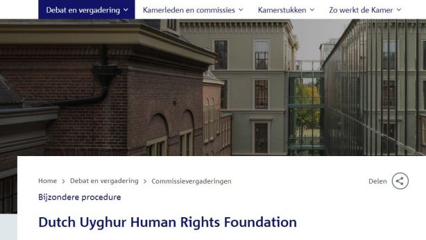 The members، Van den Nieuwenhuijzen and Van den Hul receive the Dutch Uyghur Human Rights Foundation as part of the special procedure.